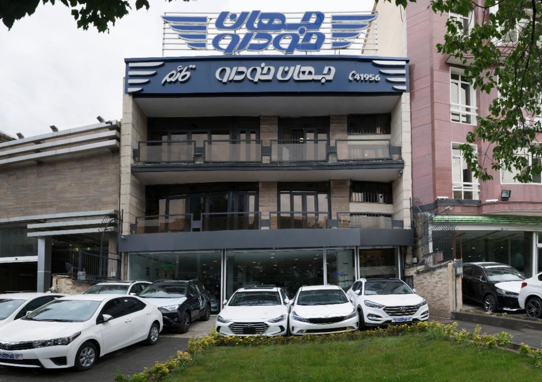 شرکت جهان خودرو قائم